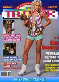 http://i2.imageban.ru/out/2012/04/05/d4b1b47c5157889f2ec75292b11769ec.jpg