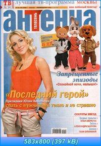 http://i2.imageban.ru/out/2012/04/05/dd1a7c6a6d79adbb50de5bd8fdb4d255.jpg