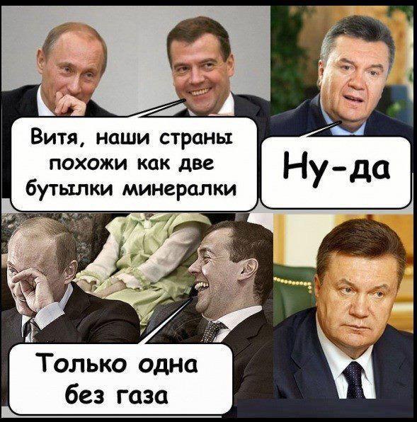 Лучшие КВНовские пародии на В. Путина и Д. Медведева-2часть