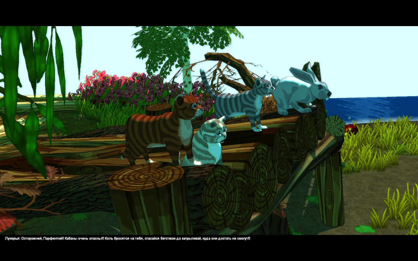 Приключения в деревне денис 24 фотография