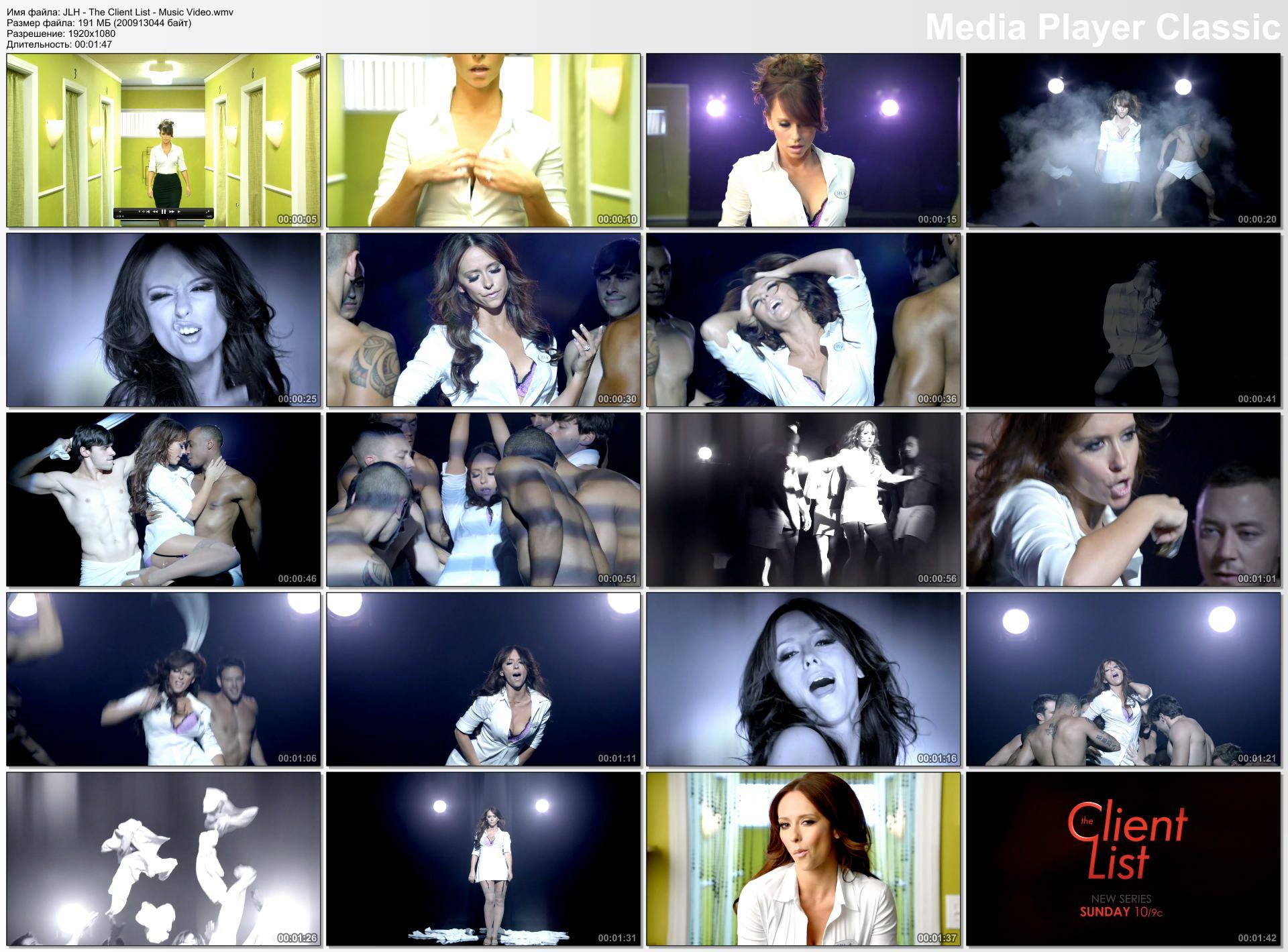 JLH - The Client List - Music Video.wmv_thumbs_[2012.04.15_16.39.02].jpg