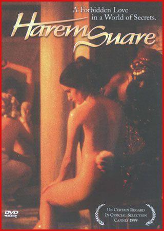 Последний гарем / Harem Suare (1999) DVDRip