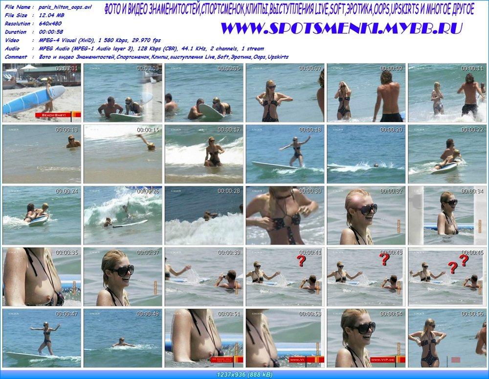 http://i2.imageban.ru/out/2012/05/05/754d7d0a855e282b60322173255b3e38.jpg