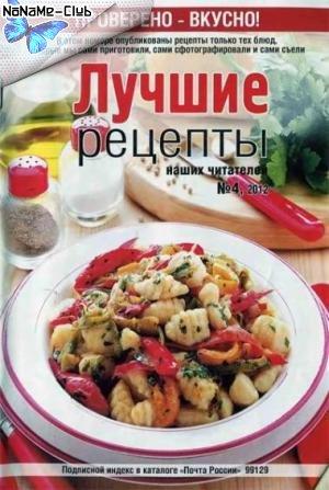 Лучшие рецепты приготовления блюд с фото