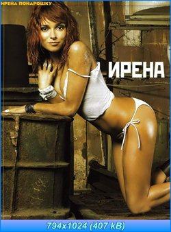 http://i2.imageban.ru/out/2012/05/10/4cd8f356a7aeb782ae2f796051beb87e.jpg
