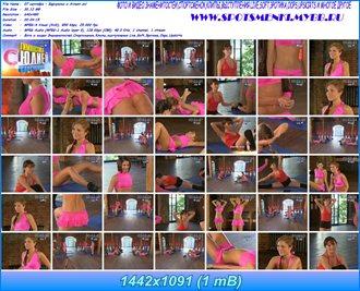 http://i2.imageban.ru/out/2012/05/11/49a70196180cc9564af3ebbb1662082c.jpg