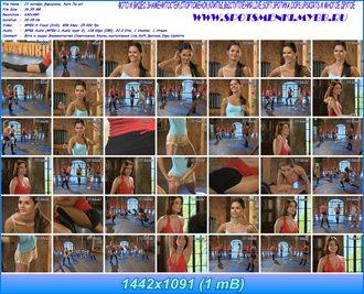 http://i2.imageban.ru/out/2012/05/11/d25e3298079c48347483502512a06a30.jpg