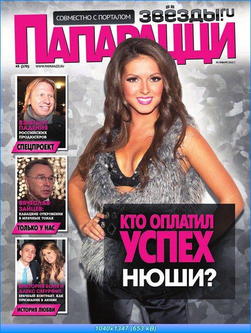 http://i2.imageban.ru/out/2012/05/15/3c7dcdb4dad10f0625edaf930001de31.jpg