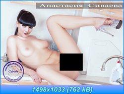 http://i2.imageban.ru/out/2012/05/15/72ac760a4b9c908bcc387d861a7c0b4d.jpg