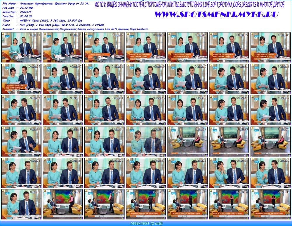 http://i2.imageban.ru/out/2012/05/19/0bf6ccab2e545484d18e8d4147c6ff42.jpg