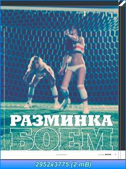 http://i2.imageban.ru/out/2012/05/19/2608cd160751259355f1982b3680d2ec.jpg