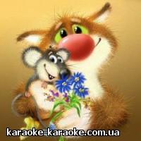 http://i2.imageban.ru/out/2012/05/19/9d7505e1c8f55493c1f6a1a119f5f09b.jpg