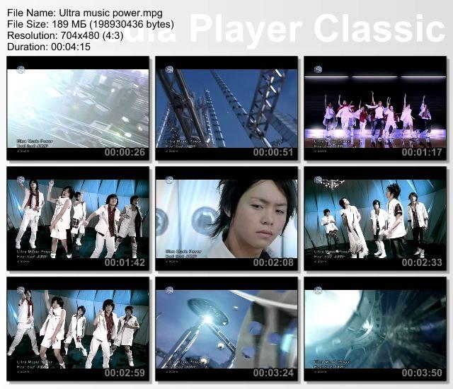 Ultra music power PV.jpg