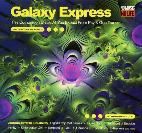 Galaxy Express (2011)