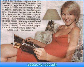 http://i2.imageban.ru/out/2012/05/22/55e00ab146d816d85b4295146a57cf5f.jpg
