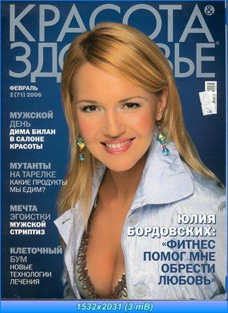 http://i2.imageban.ru/out/2012/05/22/772391fb5485bb0a3586c537c195c24c.jpg