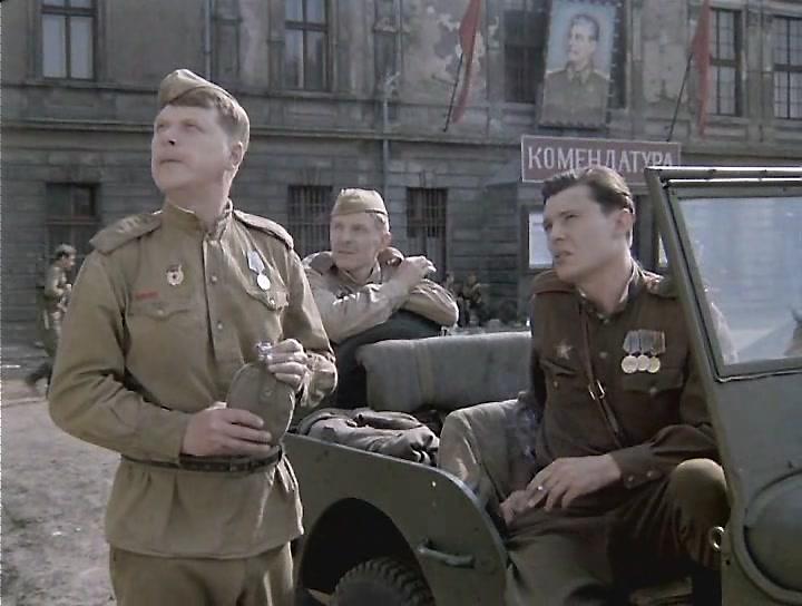 Александр Маленький 1981 смотреть онлайн бесплатно в