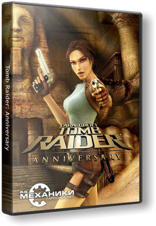 Tomb Raider: Юбилейное издание / Tomb Raider: Anniversary (2007) PC | RePack от R.G. Механики