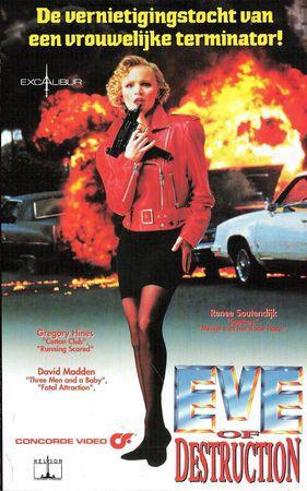 Ева-разрушительница 1991 - Андрей Гаврилов