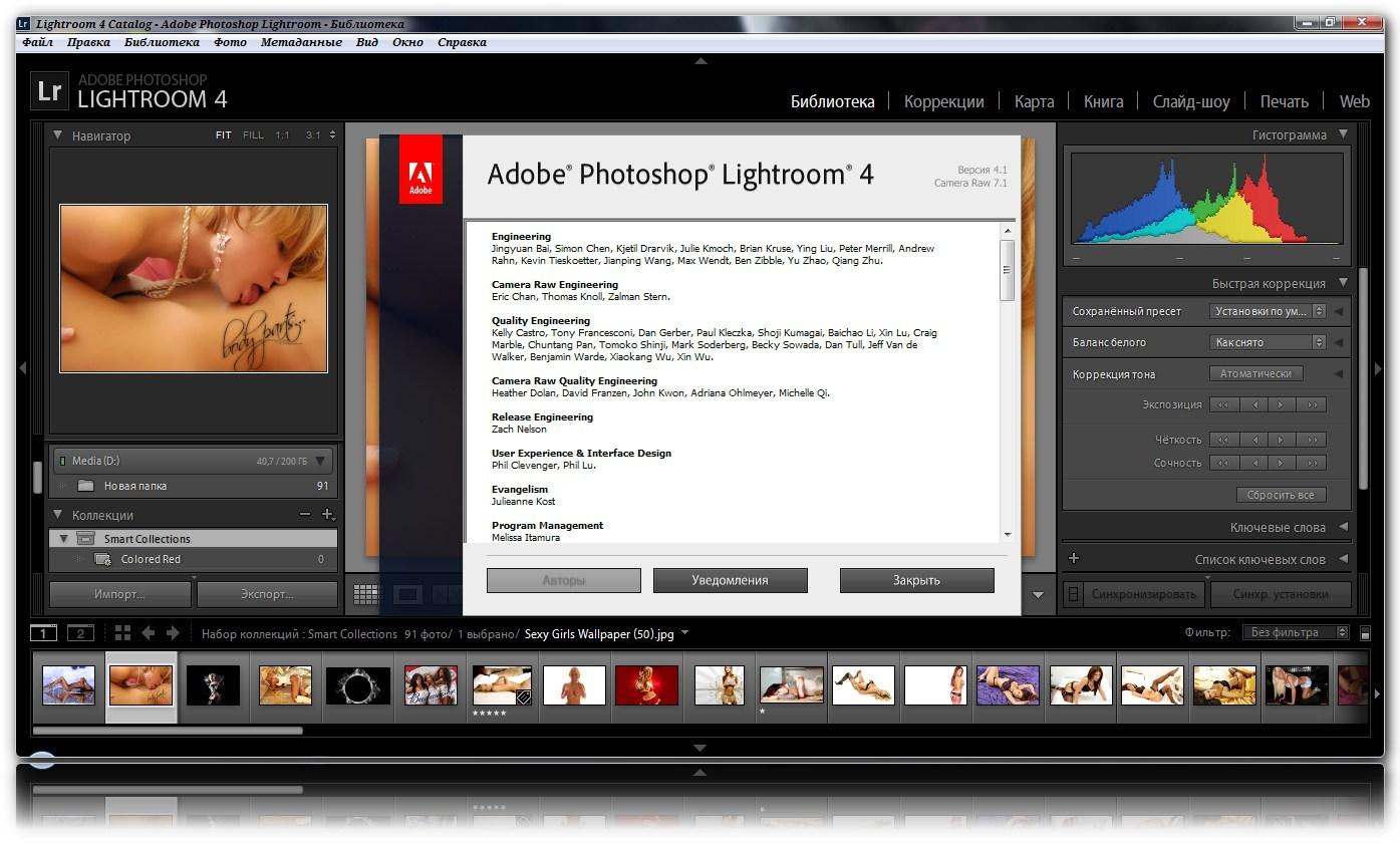 Adobe photoshop lightroom 4 2 final repack kpojiuk portableappz