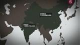 Скачать с letitbit  Сколько людей может жить на Земле? / How Many People Can Live on Planet Earth? (2009) SATRip