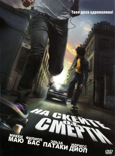 http://i2.imageban.ru/out/2012/06/04/fc80898394dda0a4bb18cde423b972e0.jpg
