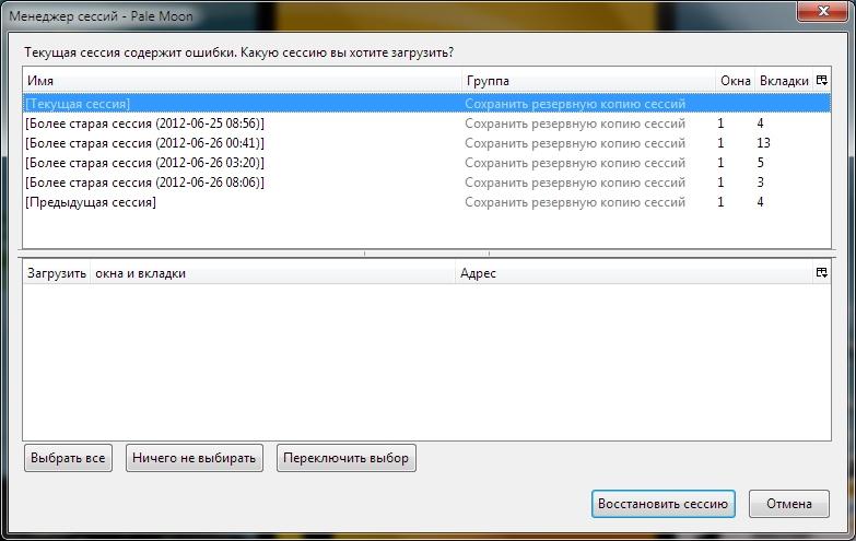 http://i2.imageban.ru/out/2012/07/04/d0a541f3c1089608bc3b7e5a1cbf804c.jpg