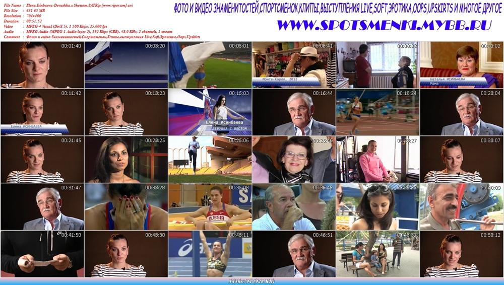 http://i2.imageban.ru/out/2012/08/04/822c0db3ccc565ec60e3c66dad5fc4ef.jpg
