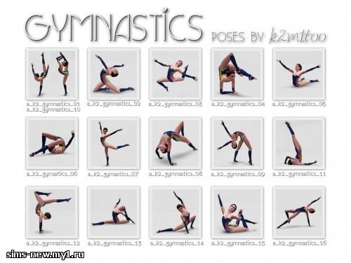 gimnasticheskie-pozi-foto