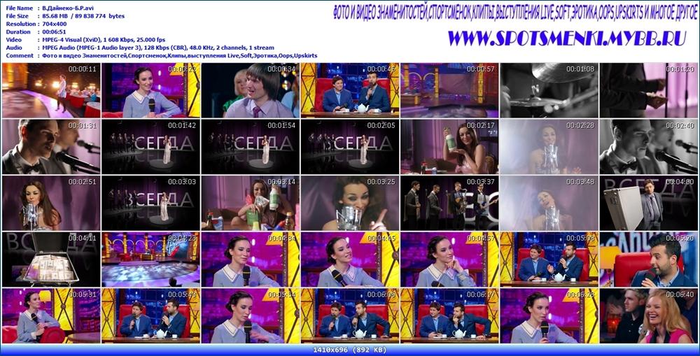 http://i2.imageban.ru/out/2012/08/12/4f56523c59e25c6e9c67589a0d0b20fd.jpg