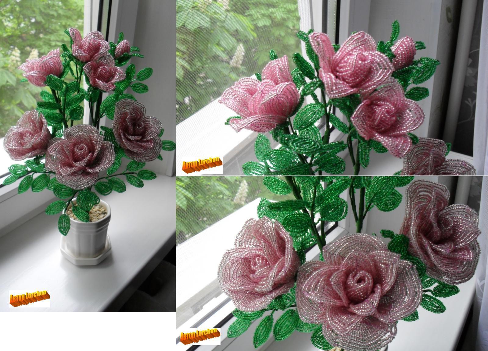 Бисероплетение розы с пошаговым фото