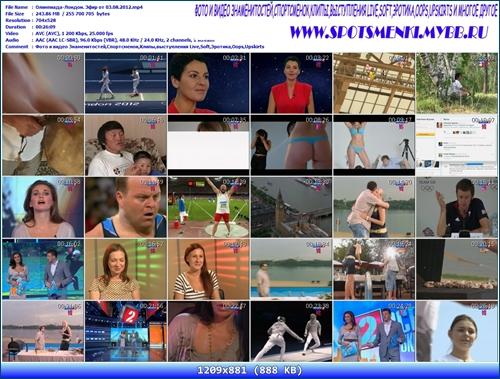 http://i2.imageban.ru/out/2012/08/21/179accbeedda83062d5ce005e59510a8.jpg