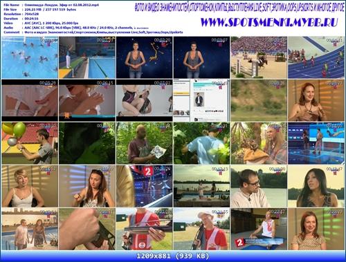 http://i2.imageban.ru/out/2012/08/21/37fd3731b8e32cfdea2184ea794539c6.jpg