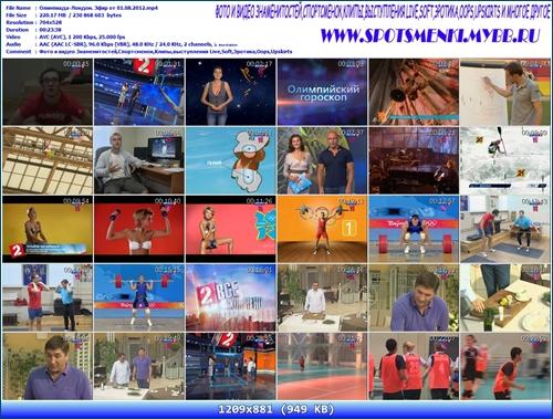 http://i2.imageban.ru/out/2012/08/21/f39cec09a7bd25bc225662fe36f77b4e.jpg