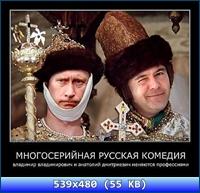http://i2.imageban.ru/out/2012/08/25/26a6da21ea819f97a34a9b29530f9c01.jpg