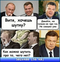 http://i2.imageban.ru/out/2012/08/25/580204a2e15ea5bb9c6c00d609ba9f6e.jpg