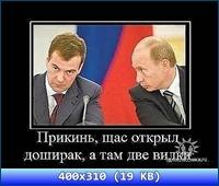 http://i2.imageban.ru/out/2012/08/25/caed94e661a42197061bf2e4f49c5296.jpg
