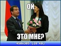 http://i2.imageban.ru/out/2012/08/25/d1563694b1e384718500218189e3b5a9.jpg
