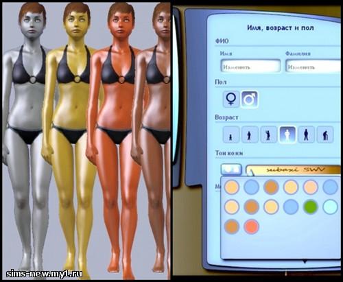 Шейрон: моды для sims