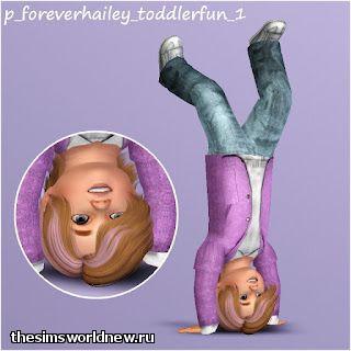 toddlerfun1.jpg