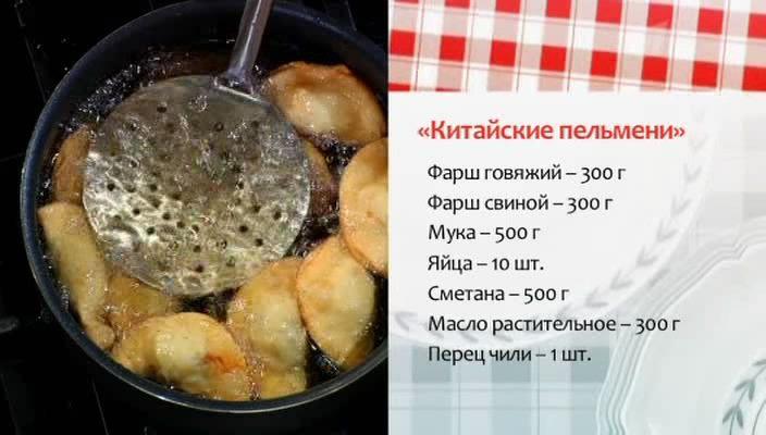 Время обедать! / Выпуск (1-18 из 18) (2012) SATRip