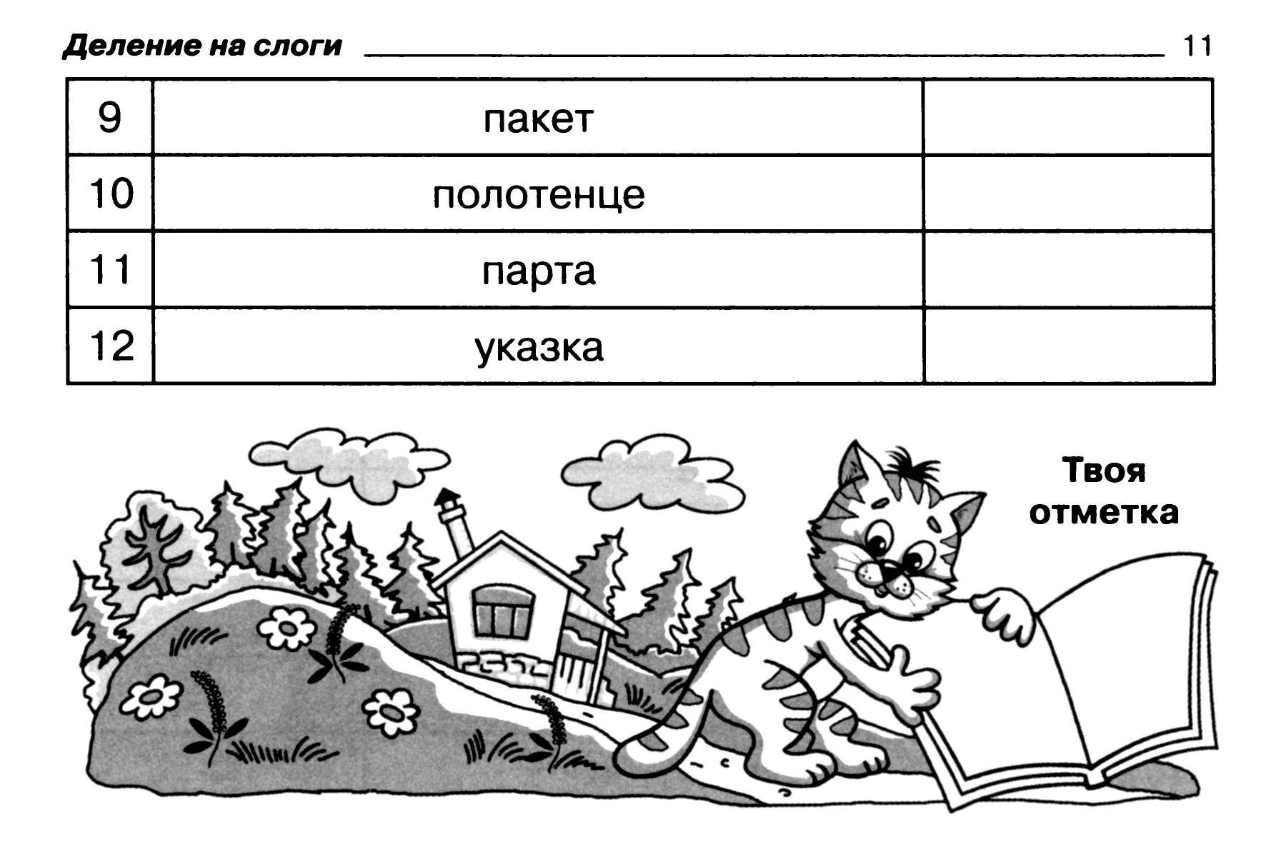 Пөрно по русский 25 фотография
