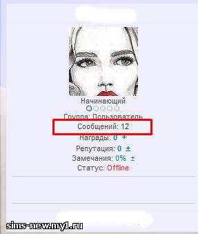 профиль пользователя.png