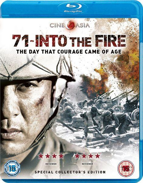 71: В огне / 71: Into the Fire / Pohwasogeuro(Джон Х. Ли / John H. Lee) [2010, Корея Южная, военный, BDRip 1080p] AVO (Сербин) + Original + subs