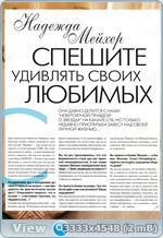 http://i2.imageban.ru/out/2012/09/22/4aa66dfb056ffc7f81cb8ba714de54ff.jpg