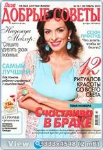 http://i2.imageban.ru/out/2012/09/22/cf79c82517476339f18420f59dd8bdd8.jpg