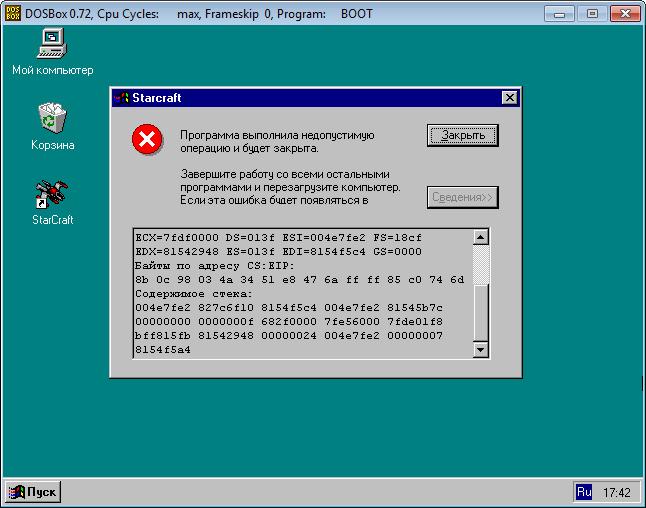 how to run windows 95 on dosbox