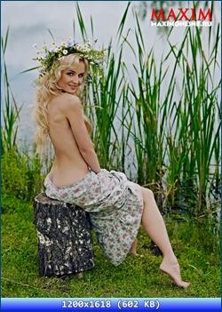 http://i2.imageban.ru/out/2012/10/05/2e3a30aa3a0fb80cb6769d2b1912bd97.jpg