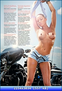 http://i2.imageban.ru/out/2012/10/05/c154aacf27d93d3a0306ea6f59ff880e.jpg