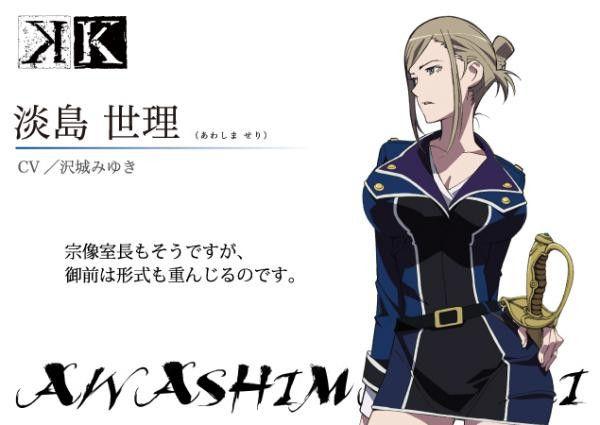 546944-k_seri_awashima.jpg